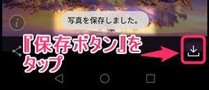 Screenshot_20190102-1246591