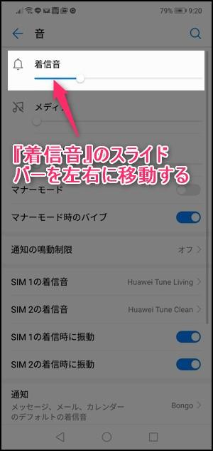 Screenshot_20190103-092020
