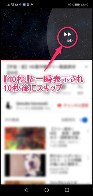 Screenshot_20190104-124036