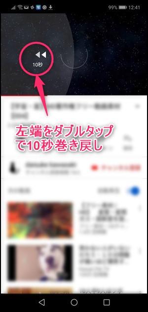 Screenshot_20190104-124103