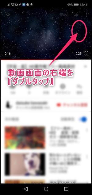 Screenshot_20190104-124112
