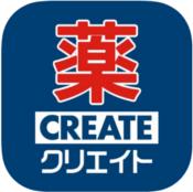 クリエイトSD(エスディー)アプリの使い方:インストールとポイントカードの登録