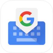 Gboard(Google キーボード)をiPhoneで使うための設定・インストール方法