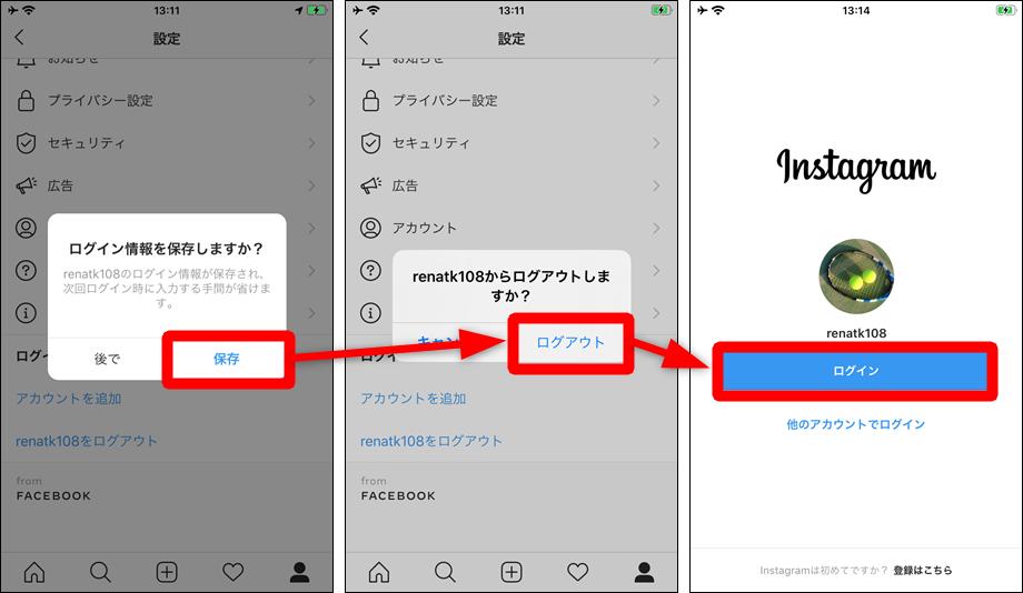 ない 読み込め インスタ を ユーザー