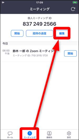 パスワード エラー Zoom Zoomのアカウントがロックされてしまった場合の解除方法とは