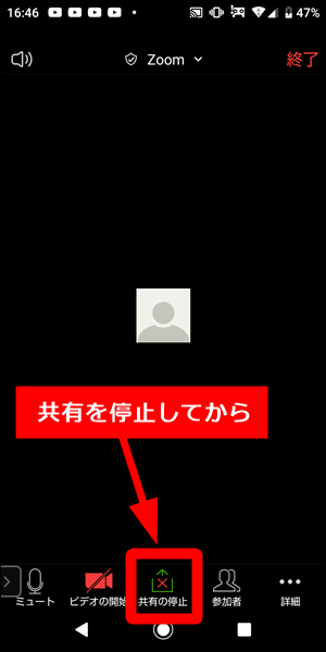 Zoom バック グラウンド 再生 Zoomの機能に注意。あなたが集中していないのはバレている