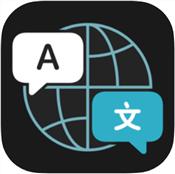 【iOS14】翻訳アプリはどこ?ダウンロード・再インストール方法。iPadは?