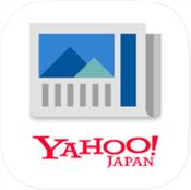 【iOS14】Yahooニュースのウィジェットが表示されない・設定できない原因